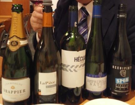 ワイン ワイン ワイン@東京_c0197684_2011766.jpg