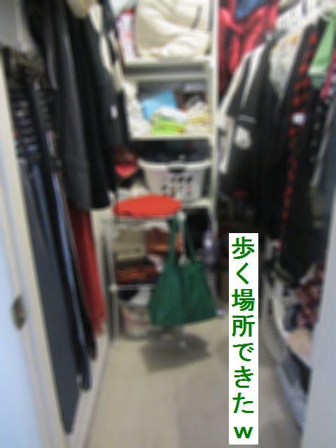 b0202185_14333780.jpg