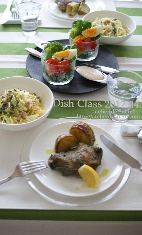 4月Dish Classもありがとうございました!_b0065587_21844100.jpg