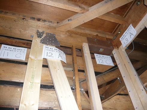 耐震補強工事が始まりました_e0190287_18323761.jpg
