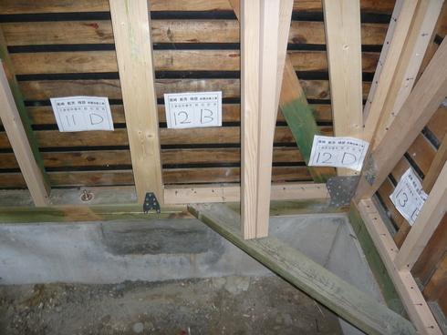 耐震補強工事が始まりました_e0190287_1832618.jpg
