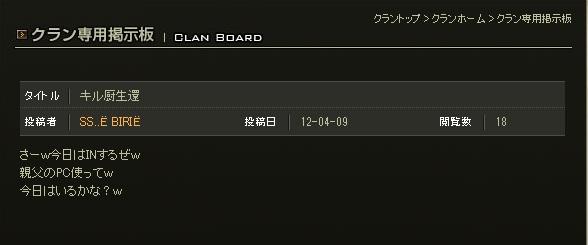 c0233493_14535328.jpg
