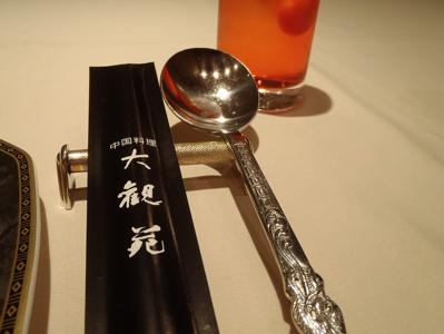 贅沢_f0232994_58034.jpg