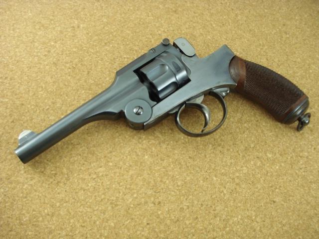 レボラグ 二十六年式拳銃_f0131995_11505971.jpg