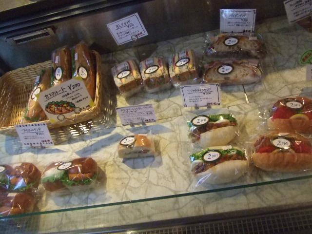 Poraris スモークサーモンとクリームチーズのベーグルサンド_f0076001_2422753.jpg