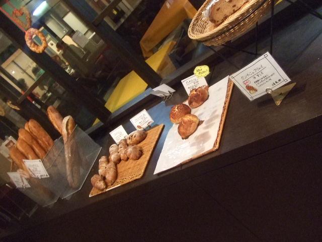 Poraris スモークサーモンとクリームチーズのベーグルサンド_f0076001_242770.jpg
