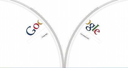 日々徒然-歳時記-Googleの遊び心_120424_ ギデオン・サンドバック生誕132周年_c0153302_1132813.jpg