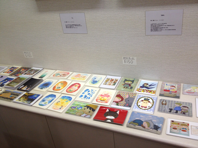 「震災で消えた小さな命展」明日から東京会場です_e0239908_21311277.jpg