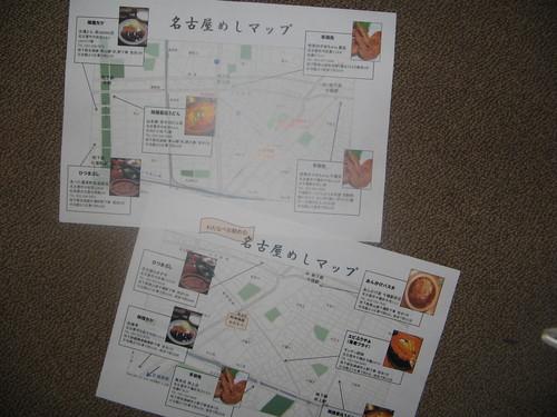 名古屋めしマップを作成しました_a0154709_2445945.jpg