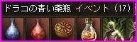 b0062614_1383457.jpg