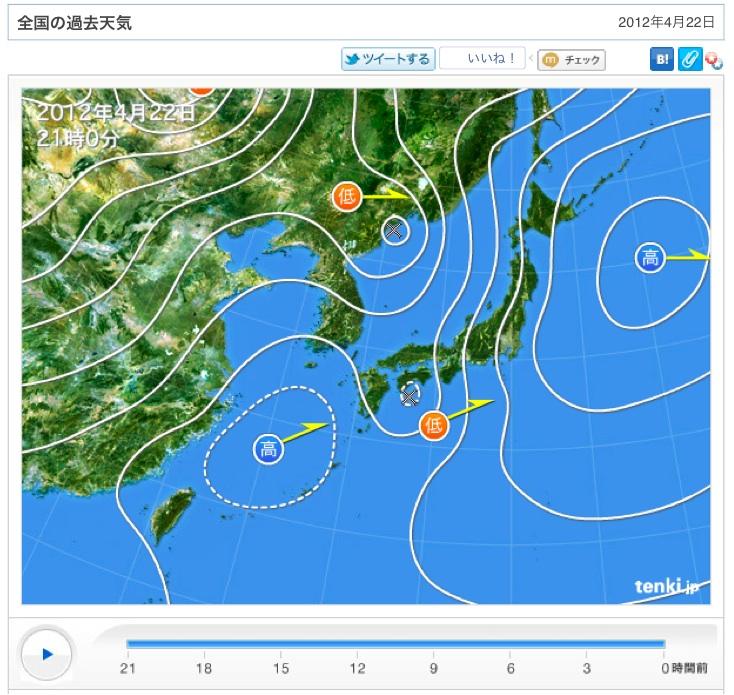 「また核が落ちたの?」:山口県岩国市の三井化学工場の爆発現場_e0171614_20423334.jpg