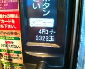 b0020017_1293419.jpg