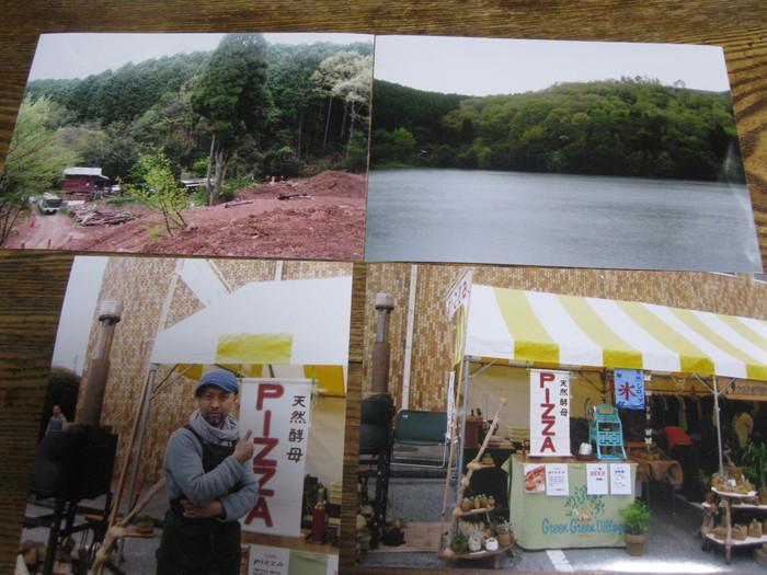 「写真」の現像を~☆_a0125419_17571851.jpg
