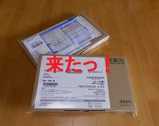 b0226221_10495910.jpg