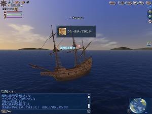 『大航海時代Online~Tierra  Americana ~』アップデート「1 s t  Age  メモリアル 」5月1日実施決定_e0025035_10354152.jpg