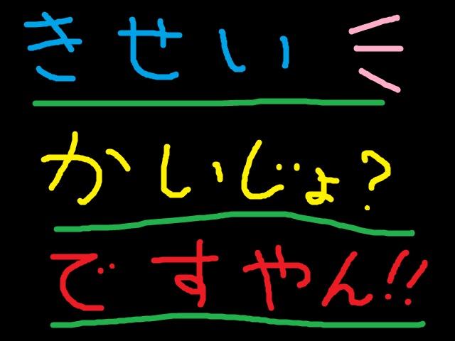 f0056935_1383546.jpg