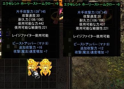 b0184437_3394810.jpg
