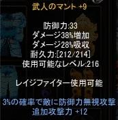 b0184437_4175386.jpg