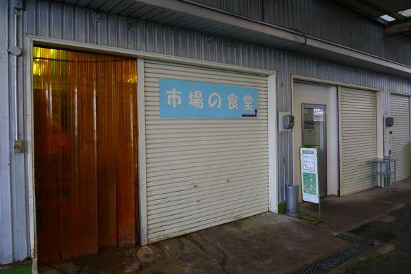 「市場の食堂」さん   (滋賀県甲賀市)_d0108737_12163724.jpg