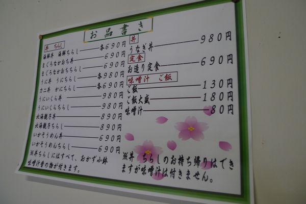 「市場の食堂」さん   (滋賀県甲賀市)_d0108737_12165289.jpg