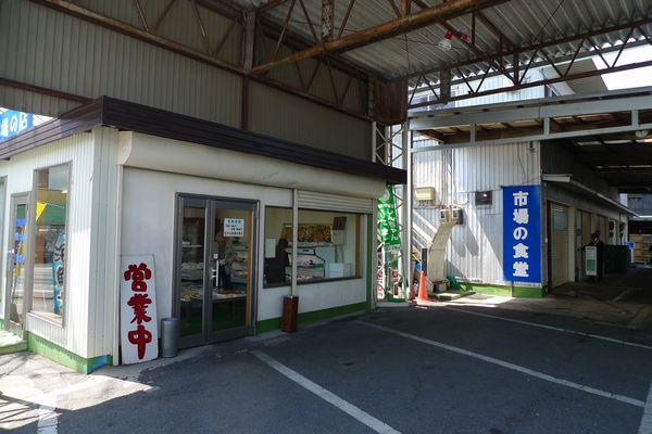 「市場の食堂」さん   (滋賀県甲賀市)_d0108737_12173014.jpg