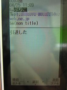 b0151748_1230295.jpg