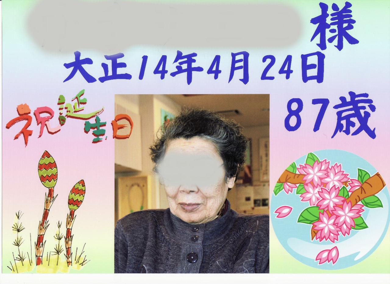 b0181748_18493734.jpg
