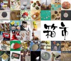 京都で出品 at モーネの箱市_e0211448_1254589.jpg
