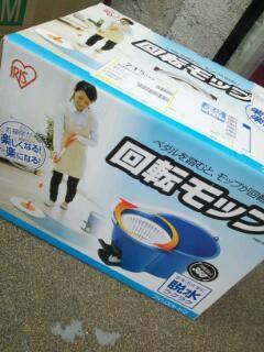 【ハテナバコ被災地支援PJ】 4/19 福島県相馬市に生活雑貨(新品)を送りました。_b0076951_9401235.jpg