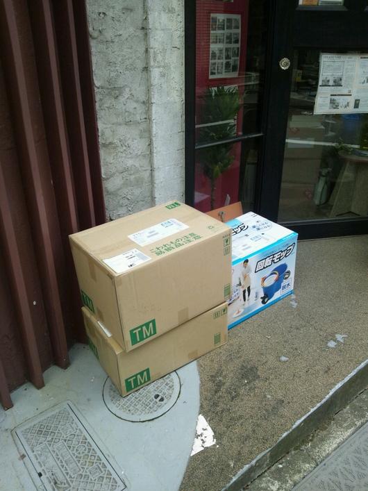 【ハテナバコ被災地支援PJ】 4/19 福島県相馬市に生活雑貨(新品)を送りました。_b0076951_9454210.jpg