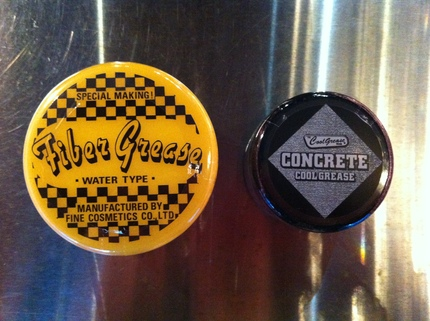 cool grease CONCRETE_c0215352_17441821.jpg