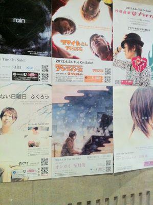 川崎にライブを見に_c0186460_3495381.jpg