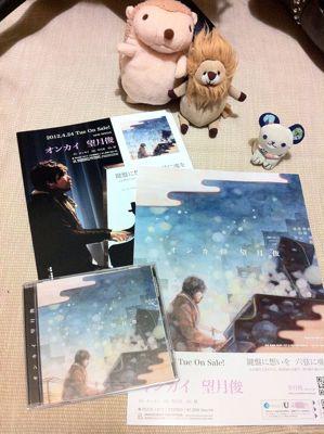 川崎にライブを見に_c0186460_3501416.jpg