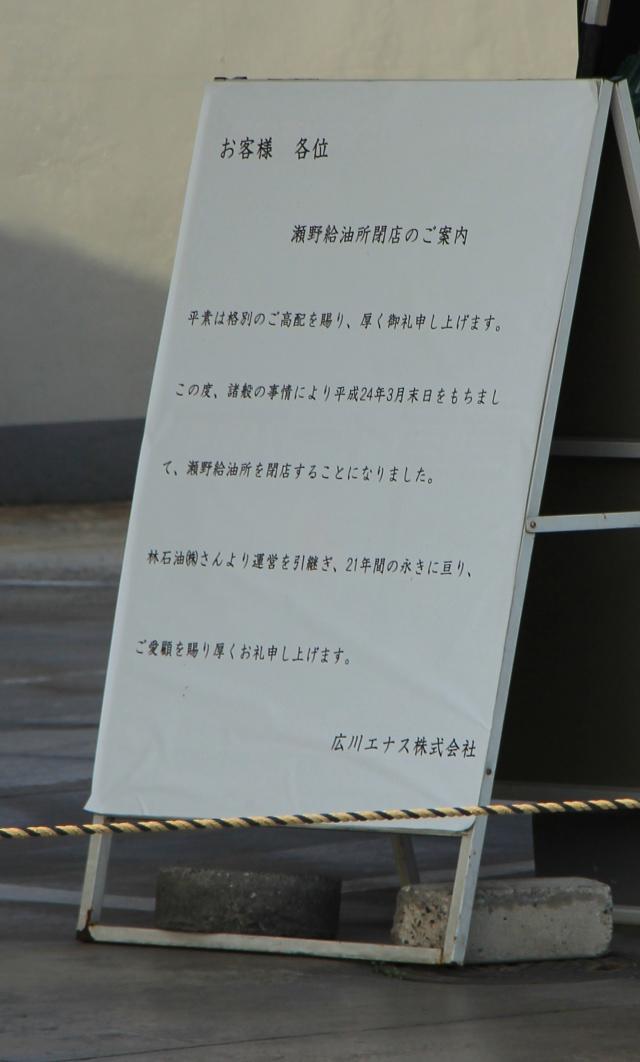 b0095061_61298.jpg