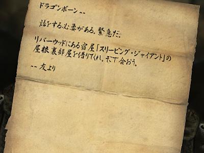 f0049366_17185214.jpg