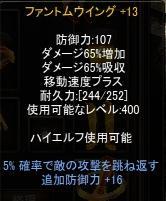 f0233667_0405842.jpg