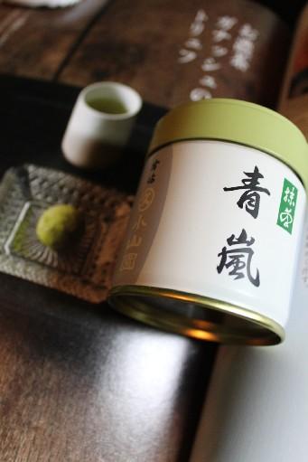 お濃茶ガナッシュのトリュフ_c0180971_2333344.jpg
