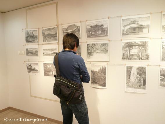 遅ればせながら、個展レポート・其の一 会場風景編 2012/4/26_f0099972_2315066.jpg