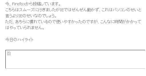 b0078675_1036038.jpg