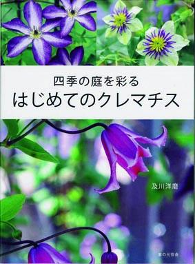 b0114377_21491381.jpg