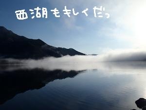 b0092580_0242666.jpg