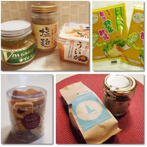 食材の宝箱「御影新生堂」_d0078486_55514.jpg
