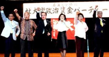 県議選候補者の全員当選目指す―社大党_f0150886_1293349.jpg