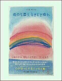 f0220991_19472981.jpg