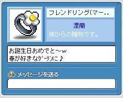 d0148092_3535284.jpg