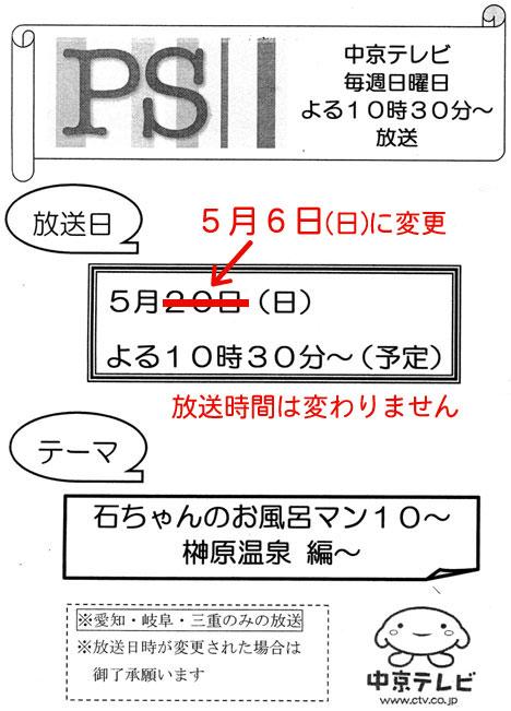 b0145296_936431.jpg