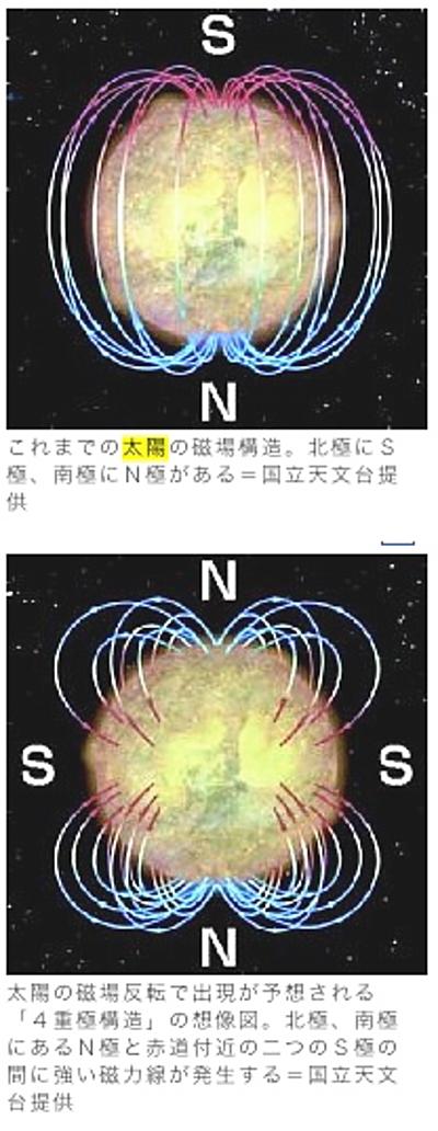 第4クリスタル密度ーいまだかつてないリアルな閃きとともに_f0071303_1195725.jpg