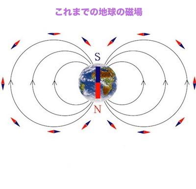 第4クリスタル密度ーいまだかつてないリアルな閃きとともに_f0071303_1281255.jpg