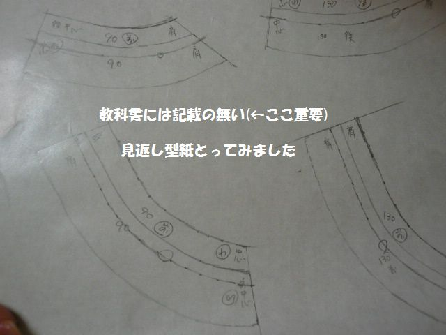 e0094407_2332525.jpg