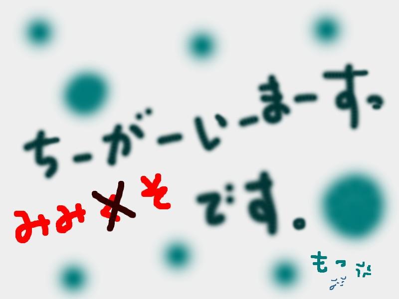 f0024708_259324.jpg
